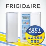 【母親節特賣 滿額送電平底鍋】美國富及第Frigidaire 185L立式冷凍櫃 節能型(福利品)