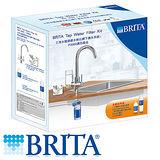 德國BRITA Tap WD3030三用水龍頭硬水軟化櫥下濾水系統(內含P3000濾芯+P1000濾芯)