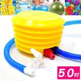 抽充兩用5吋腳踩打氣筒P260-05 打氣桶充氣筒充氣桶.手動幫浦打氣機PUMP.適用游泳池.瑜珈球抗力球充氣球