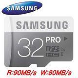 Samsung 三星 32GB PRO 90MB/s UHS-I microSDHC C10 高速卡
