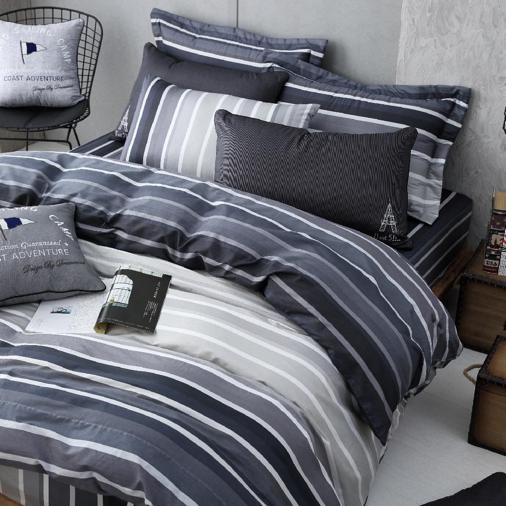 OLIVIA 《 城市藍調 灰 》 特大雙人床包枕套三件組 都會簡約系列