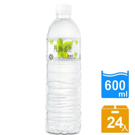 DRINK WATER丹楓之水 麥飯石礦泉水
