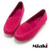 【Miaki】懶人鞋時尚暢銷樂福休閒包鞋 (紅色)