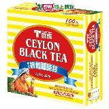 T世家精選錫蘭紅茶包2G*100