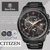 CITIZEN Eco-Drive 羅馬競技三眼時尚電波腕錶-玫瑰金字/42mm/AT9085-53E