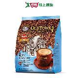 舊街場三合一減糖白咖啡35g*15入/袋