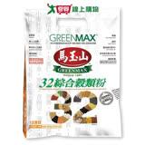 馬玉山32綜合穀粉25g x12入/袋