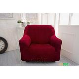 【Osun】一體成型防蹣彈性沙發套-厚棉絨酒紅色(單人座CE-184)