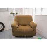 【Osun】一體成型防蹣彈性沙發套-厚棉絨棕色(單人座CE-184)