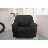 【Osun】一體成型防蹣彈性沙發套-厚棉絨黑色(單人座CE-184)
