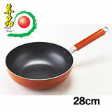 尊品耐磨可用電磁爐不沾小炒鍋(28cm)