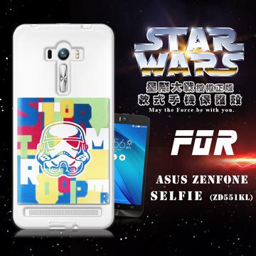 STAR WARS 星際大戰 ASUS ZenFone Selfie ZD551KL 彩繪軟式手機殼 保護殼(彩兵頭)