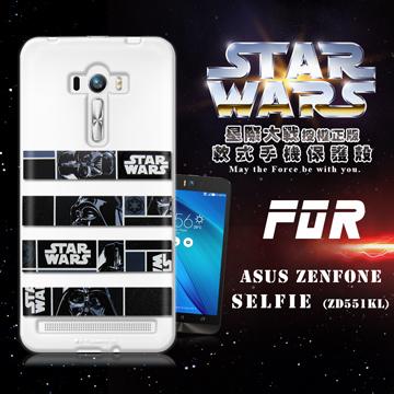 STAR WARS 星際大戰 ASUS ZenFone Selfie ZD551KL 彩繪軟式手機殼 保護殼(橫條黑武士)