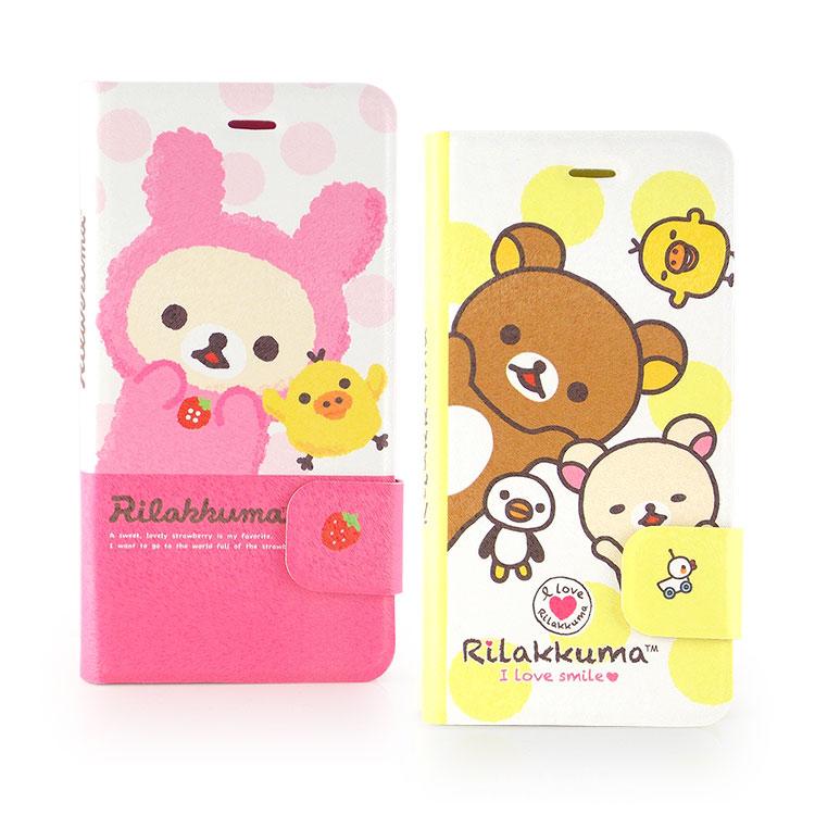 Rilakkuma 拉拉熊 懶懶熊 iPhone 6 6s 彩繪 彩繪皮套