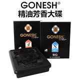 日本 GONESH 精油芳香大碟 NO8春之薄霧/NO4藤蔓果園 180g