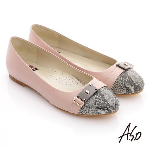 【A.S.O】減壓美型 全真皮拼接動物紋窩心平底鞋(粉紅)