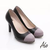 【A.S.O】優雅時尚 珠光真皮雙色鍊帶高跟鞋(黑)