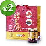 【天明製藥】樟芝飲(30mlx12瓶/盒)x2盒組