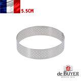 法國【de Buyer】畢耶烘焙『法芙娜不鏽鋼氣孔塔模系列』圓形帶孔5.5公分塔模