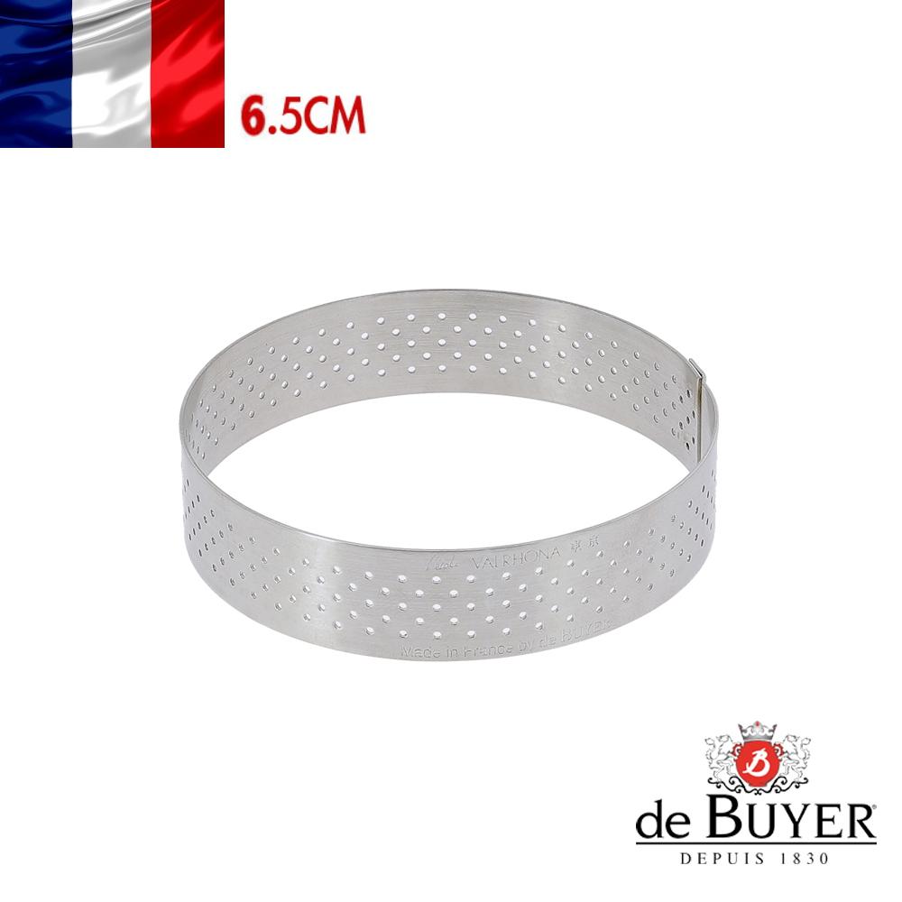 法國~de Buyer~畢耶烘焙~法芙娜不鏽鋼氣孔塔模系列~圓形帶孔6.5公分塔模