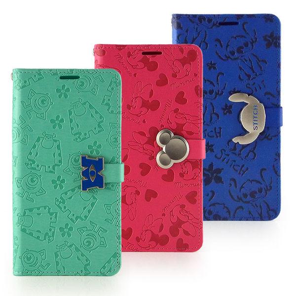 Disney HTC Desire 626 亂花壓紋 可立式皮套