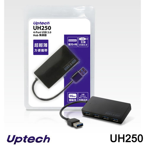 登昌恆 Uptech UH250 4-Port USB 3.0 Hub集線器