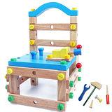 【第二代高檔實木】兒童益智親子DIY積木椅-藍