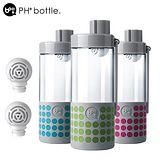 本因Boii輕鹼濾水瓶(朝氣綠)+輕鹼濾心(2入)