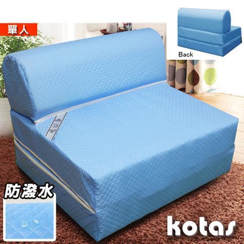 KOTAS 高週波+防潑水彈簧沙發床/椅 3尺 單人