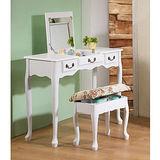 《C&B》英倫風掀鏡化妝書桌椅組(90cm寬,坐椅可收納)