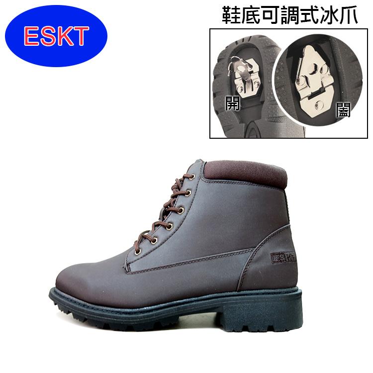 ESKT 男短筒雪鞋SN210