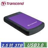 Transcend 創見 3TB 2.5吋 USB3.0 StoreJet 25H3P 隨身硬碟 (TS3TSJ25H3P)-【送創見外接硬碟包】
