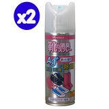 日本 PINOLE 銀離子除臭噴霧(鞋內專用) 220ml*2入