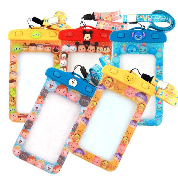 Disney TSUM TSUM 5吋 可愛繽紛手機防水袋