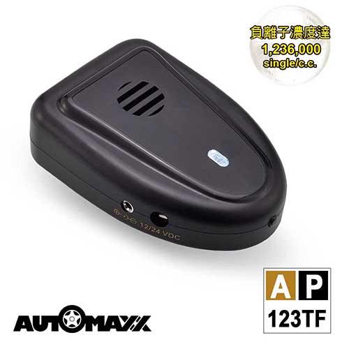 AutoMaxx~ AP~123TF 隨身車用負離子空氣清新對策機   隨身空氣清淨對策
