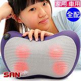 溫熱敷揉捏按摩枕頭 P160-CM100