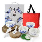 【超值禮品組合】青花瓷碗匙8件式套組(精美盒裝)CI-440E+兩組時尚菱格提袋1030F(隨機出色)