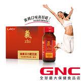 【GNC健安喜】LAC《氣》健康活力靈芝飲 8瓶/盒(靈芝/冬蟲夏草/牛磺酸/B群)X3