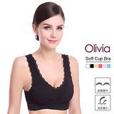 【Olivia】新一代彈力杯杯無鋼圈交叉蕾絲內衣升級版 (黑色)