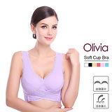 【Olivia】新一代彈力杯杯無鋼圈交叉蕾絲內衣升級版 (紫色)