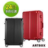【ARTBOX】超次元 - 24吋 輕量PC鏡面鋁框行李箱(多色任選)