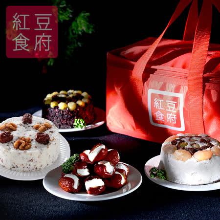 紅豆食府 招牌甜品四喜禮盒