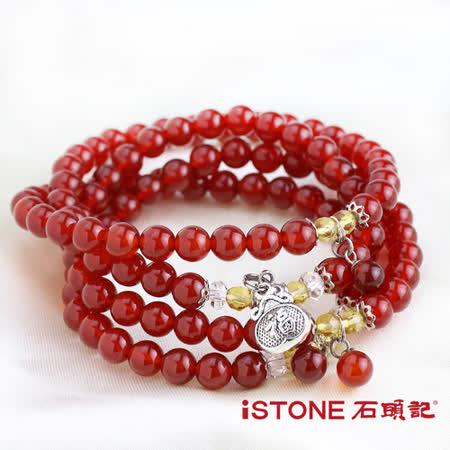 石頭記  紅瑪瑙平安珠