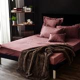 Neutral / Color 精梳絨 胡桃木 雙人三件式床包枕套組