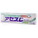 【SATO佐藤 雅雪舒L草本牙膏 125g】**薄荷口味**日本製造