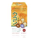 短效良品【AFC宇勝淺山】三色薑黃(120瓶/盒)