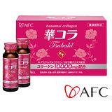 基底系列【AFC宇勝淺山】美妍拉提膠原蛋白飲(10瓶/盒)DX美顏拉提 魚膠原蛋白