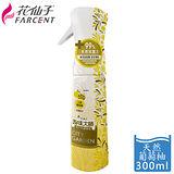 【去味大師】消臭噴霧機(銀離子噴霧機+銀消臭噴霧罐300ml)_FF0037XXF