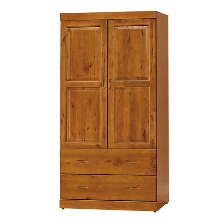 【AS】Aileen實木3*6尺衣櫃 -friDay購物