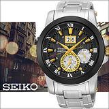 SEIKO Premier 羅馬時代萬年曆人動電能男用腕錶-41mm/7D56-0AB0E(SNP129J1)